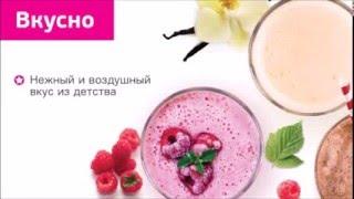 Коктейли в Домашних Условиях для Похудения! | белковые коктейли для похудения дома
