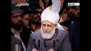 Syedi Murshadi Tu Salamat Rahay (Urdu Nazm)