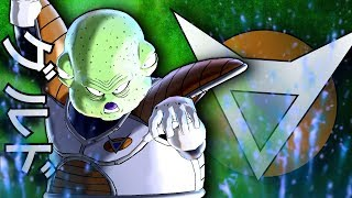 This Was A Mistake... Ginyu Force! GULDO!