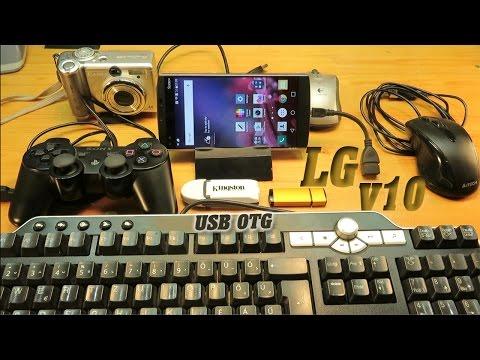 LG V10 USB OTG (On The Go) USB Host