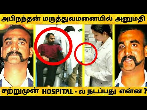 Abhinandan Varthaman Shifted To Air Force Hostel After Medical Check-Up