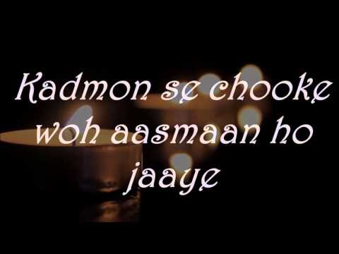 Khuda Bhi Lyrics