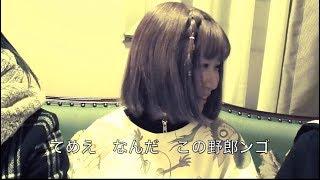 主演:ゆるめるモ! ======== 撮影・編集 田家大知 =====...