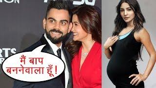Anushka Sharma PREGNANT Virat Kohli SAHRES POST Takes Twitter By Storm