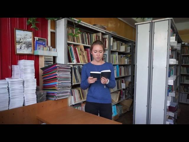 Изображение предпросмотра прочтения – МарияЛукьянова читает произведение «Счастлив я, когда ты голубые очи…» И.А.Бунина
