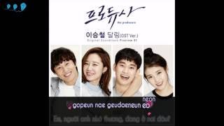 Darling - Lee Seung Chul [Producers OST Part.1]