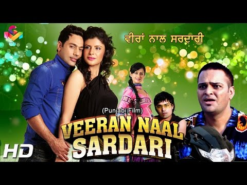 Veeran Naal Sardari  Full Movie - Rai Jujhar - Gurchet Chitarkar - Goyal Music