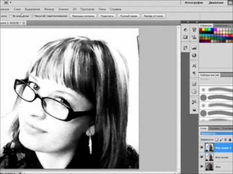 фотошоп как сделать черно белое фото - YouTube
