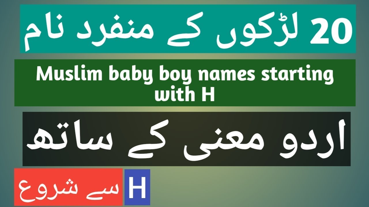 Muslim Baby Boy Names Starting With H Top 20 Muslim Baby Boy Names 2020 Baby Names Youtube