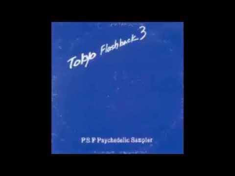 VA - Tokyo Flashback Vol.3 * Garage Rock Psychedelic Underground Bands Music Compilation Japan LP