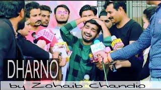 Dharno by Zohaib Chandio