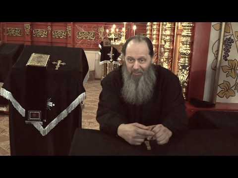 О тайне сущности Триединого Бога (прот. Владимир Головин, г. Болгар)