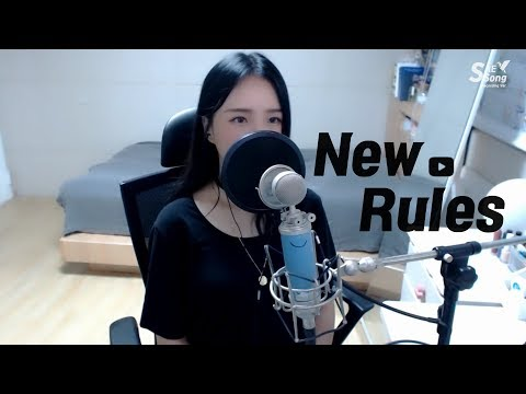 Dua Lipa(두아 리파) - 'New Rules' COVER by 새송