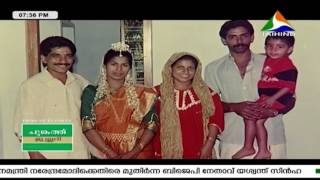 Manam Pole Mangalyam׃ Actor Jaffer Idukki & Simi Part 2 ¦ 31st January 2016 ¦ Full Episode