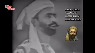 laila-o-laila-mureed-buledi-legend-old-balochi-song-limitless-s