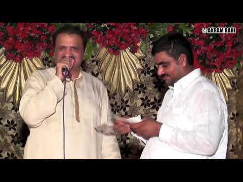 Tuttey Dilaan Dey Ilaaj   Akram Rahi   Live Show in Depal Pur   Song 2