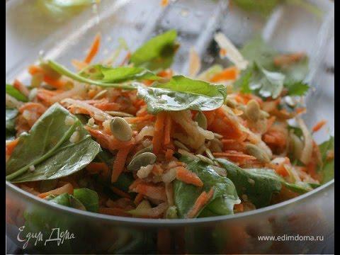 Рецепт Юлия Высоцкая  Салат из яблок и моркови