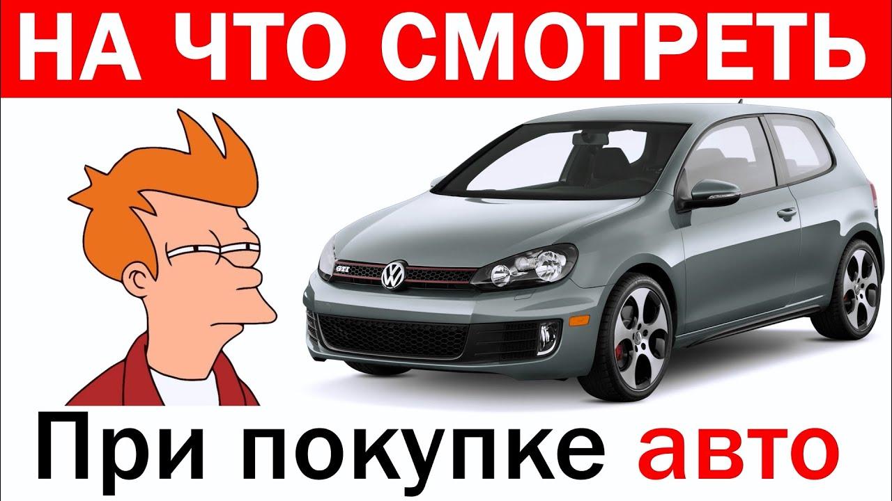 Выбираем б\у авто Nissan Murano Z50 (бюджет 400-450тр) - YouTube