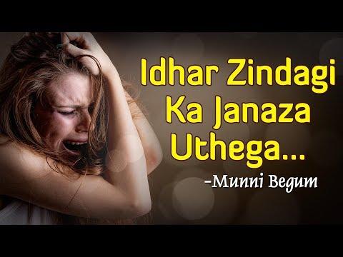 Idhar Zindagi ka Janaza Uthega with Lyrics - ORIGINAL Full VIDEO Song - Dard Bhare Gaane