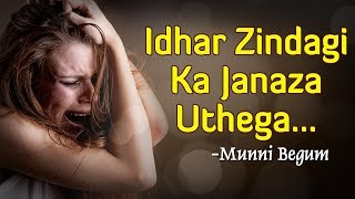 Idhar Zindagi ka Janaza Uthega with Lyrics - ORIGINAL Full VIDEO Song - Dard Bhare Gaane