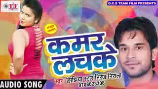 Aail Baru Bangal se Gori baith ke Gajab Kamar Lachke HD video song bhojpuri by All Music