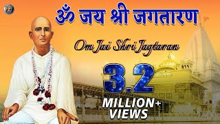 Aarti - Om Jai Jagtaran-Nangli Sahab