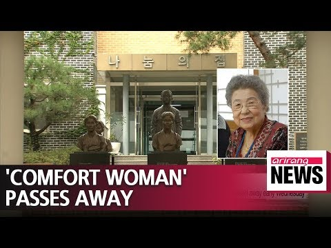 Former 'comfort woman' passes away, leaving only 26 survivors of Japan's sex slavery in Korea - 동영상
