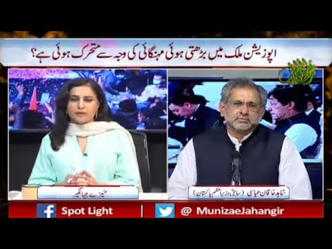 Sangeen Surat-e-Haal..Naye Intekhabat Ho Saktay Hain?| Spot Light With Munizae Jahangir | Aaj News