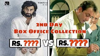 Sanju 2nd Day Box Office Collection | Sanju Movie | Sanjay Dutt | Rajkumar Hirani |