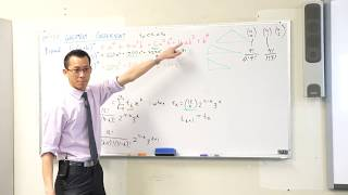 Greatest Binomial Coefficient (4 of 5: Expressing a useful ratio)
