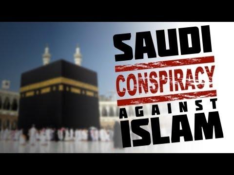 Saudi Conspiracy Against Islam - Hajr-e-Aswad (Black Stone)