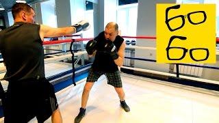Финты в боксе и польза бокса на улице — урок бокса Николая Талалакина и Максима Нестеренко(Получите бесплатную поездку на такси Uber: http://ubr.to/1TN2src Подписка на канал