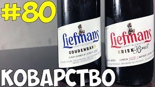 видео Пиво Paulaner Hefe-Weisbier - Пиво, вино, другие напитки и вкусная еда