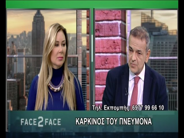 FACE TO FACE TV SHOW 347