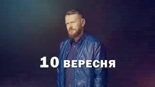 В Фельдман Экопарк выступит ТАРТАК