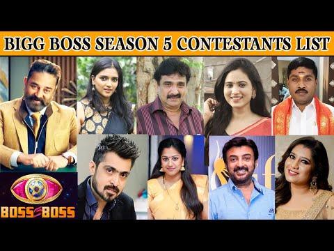 Bigg Boss Season 5 Tamil Final Contestants List   Bigg Boss Season 5 Promo   Kamal Hassan   VijayTv