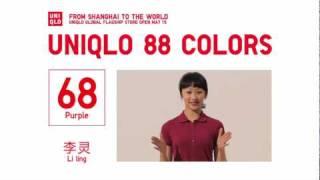 UNIQLO 88 colors 68