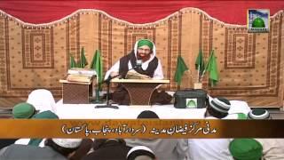 Imam Hussain Ki Ibadat - Islamic Bayan in Urdu - Haji Shahid Attari