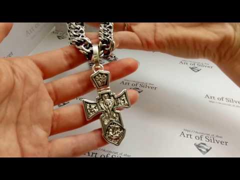 Массивная серебряная цепь Московский Бисмарк с крестом. 120 грамм