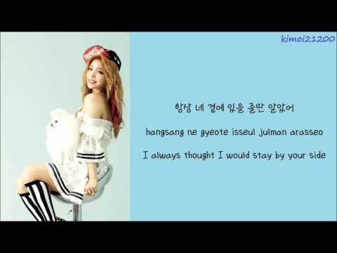 Ailee - Rainy Day [Hangul/Romanization/English] HD