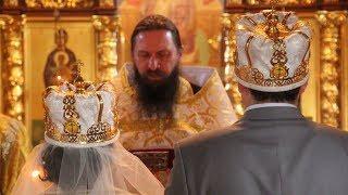 Венчание Михаила и Анны