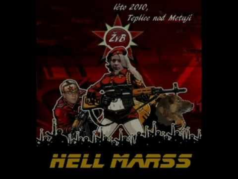 hell marss