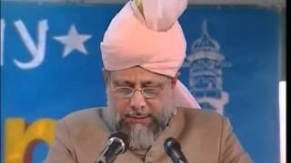 Jalsa Salana Burkina Faso 2004, Concluding Address by Hadhrat Mirza Masroor Ahmad, Islam Ahmadiyyat