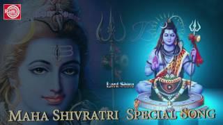 Nagar Me Jogi Aaya Full Song - Poonam Gondaliya | Popular Shiv Bhajan | Mahashivratri Song