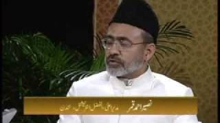 Rah-e-Huda : 3rd August 2009 - Part 2 (Urdu)