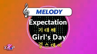 [KPOP MR 노래방] 기대해 - 걸스데이 (With Melody Ver.)ㆍExpectation - Gi…