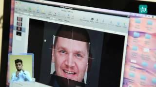 تصميم الابتسامة بواسطة الحاسوب