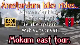 Amsterdam east biking.  To The Oosterpark. June 2020.