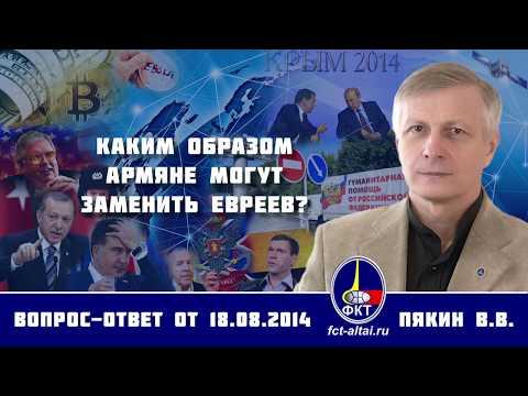 Валерий Пякин. Каким