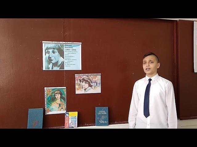 Изображение предпросмотра прочтения – РусланМамедов читает произведение «Полюбил богатый — бедную» М.И.Цветаевой